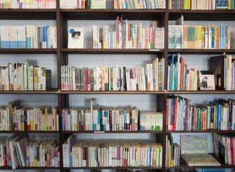 La Biblioteca oltre ogni limite per bimbi speciali